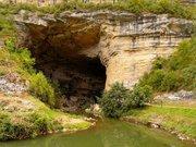 La Grotte du Mas-d'Azil