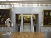 Musée Antoine-Lécuyer